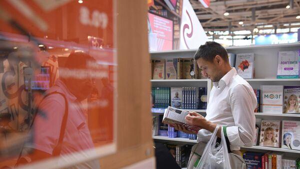 Triển lãm-Hội chợ quốc gia Sách Nga nhé - Sputnik Việt Nam