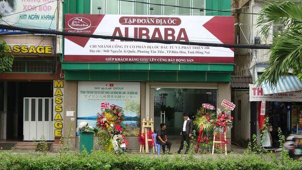 Chi nhánh Công ty Cổ phần Địa ốc đầu tư và phát triển 108 (Tập đoàn Địa ốc Alibaba) khai trương trái phép tại thành phố Biên Hòa (Đồng Nai).  - Sputnik Việt Nam