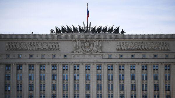 Tòa nhà của Bộ Quốc phòng Liên bang Nga trên bờ kè Frunze ở Moscow - Sputnik Việt Nam