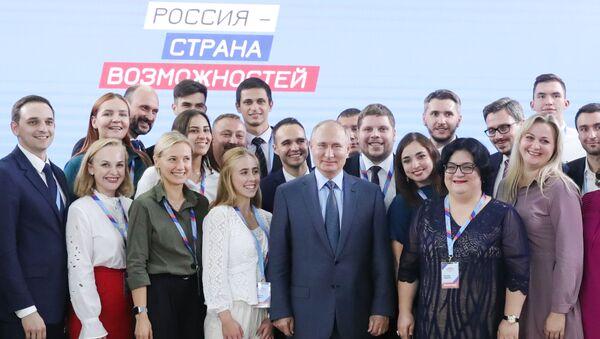 Tổng thống Nga V. Putin tại Sochi - Sputnik Việt Nam