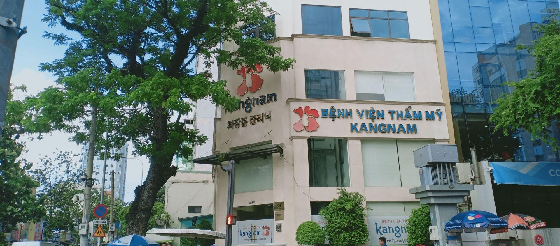 Bệnh viện thẩm mỹ Kangnam tại địa chỉ 84A, đường Bà Huyện Thanh Quan, quận 3, thành phố Hồ Chí Minh. - Sputnik Việt Nam, 1920, 15.10.2019