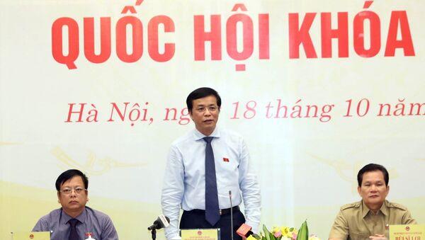 Họp báo dự kiến chương trình kỳ họp thứ tám, Quốc hội khóa XIV - Sputnik Việt Nam
