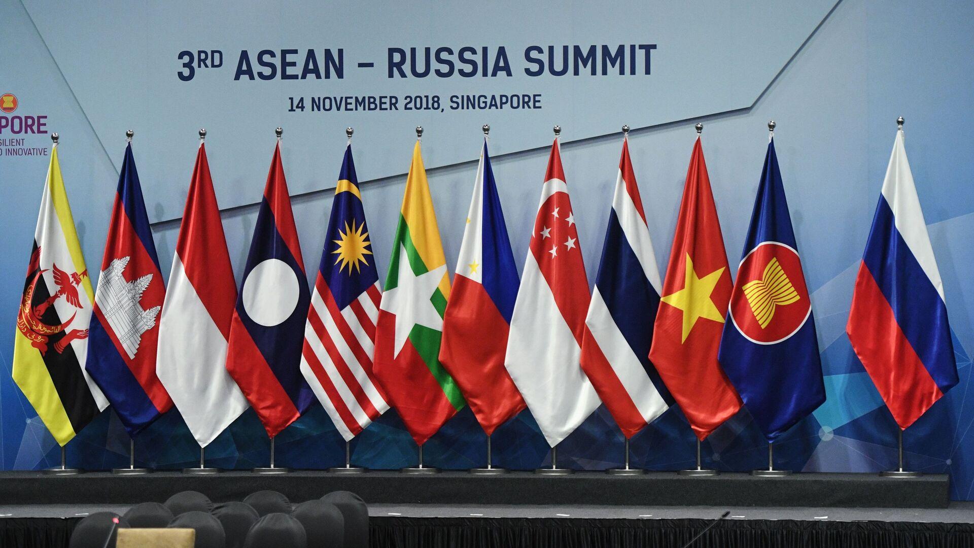 Hội nghị thượng đỉnh Nga - ASEAN lần thứ 3 - Sputnik Việt Nam, 1920, 14.10.2021