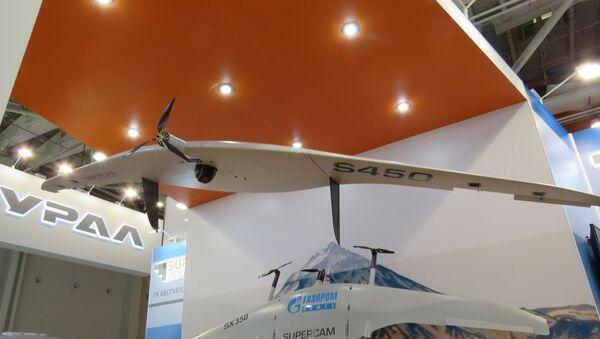 UAV cỡ nhỏ SUPERCAM S-450  - Sputnik Việt Nam