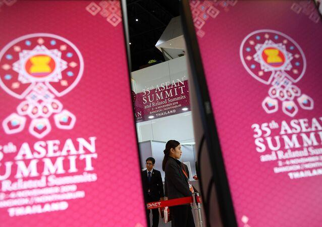 Thượng đỉnh ASEAN