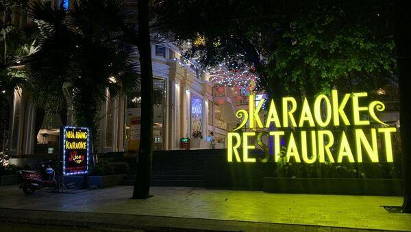 Quán karaoke Nice VIP - Nơi giang hồ Quân xa lộ bị chém tử vong. - Sputnik Việt Nam