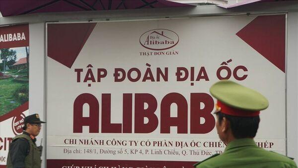 Alibaba - Sputnik Việt Nam