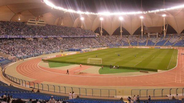 Sân vận động quốc tế King Fahd ở Riyadh - Sputnik Việt Nam