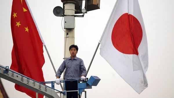 Quốc kỳ Nhật Bản và Trung Quốc - Sputnik Việt Nam