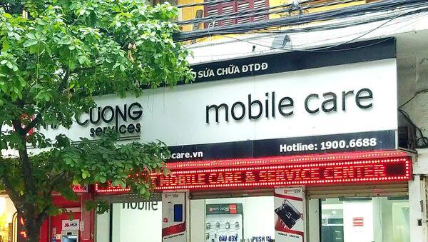 Nhật Cường mobile - Sputnik Việt Nam