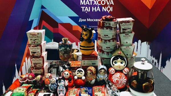 """""""Những ngày Moskva tại Hà Nội"""" khai mạc bằng gala-biểu diễn nghệ thuật tại Nhà hát Lớn thủ đô Việt Nam - Sputnik Việt Nam"""
