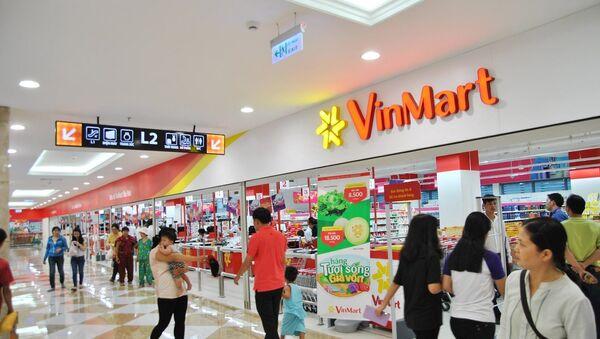 Hệ thống siêu thị Vinmart  - Sputnik Việt Nam