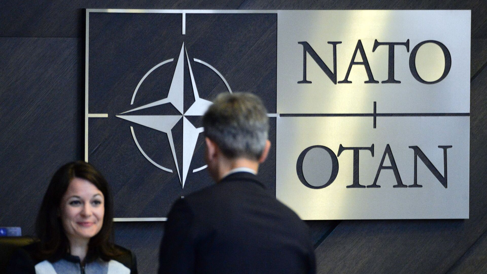 Trụ sở NATO tại Brussels - Sputnik Việt Nam, 1920, 15.06.2021