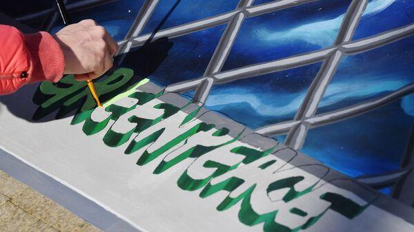 Greenpeace. - Sputnik Việt Nam