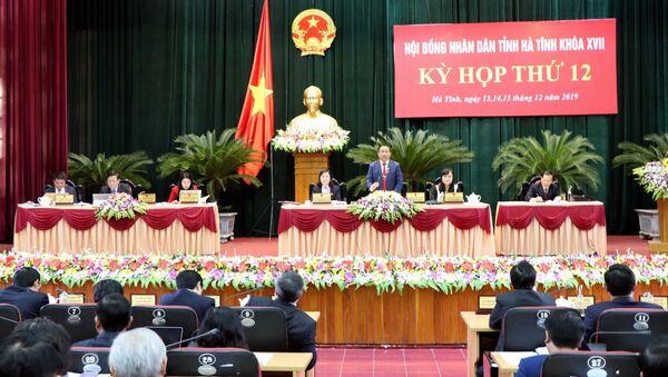 Kỳ họp thứ 12 Hội đồng nhân dân tỉnh Hà Tĩnh khóa XVII - Sputnik Việt Nam