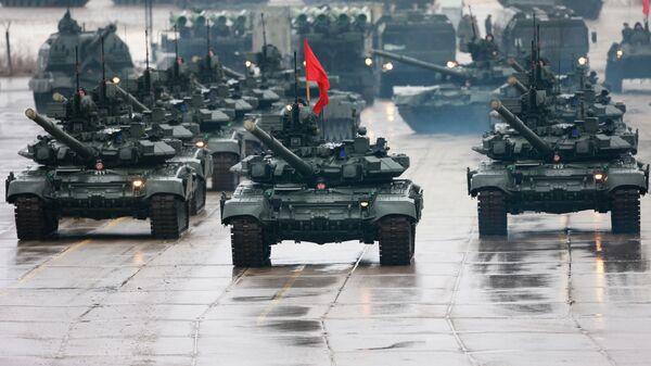 T-90 - Sputnik Việt Nam