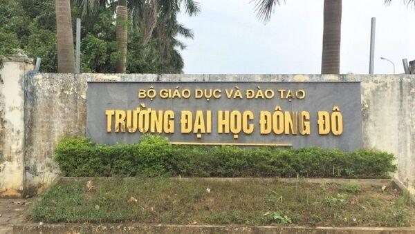 Đại học Đông Đô  - Sputnik Việt Nam