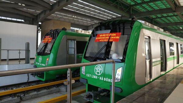 Đường sắt Cát Linh - Hà Đông chạy thử từ 20/9. - Sputnik Việt Nam