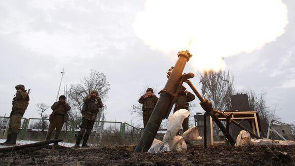 Ukraina bắn phá Donetsk  - Sputnik Việt Nam
