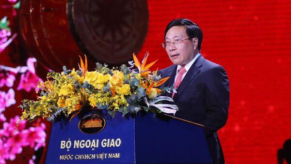 Phó Thủ tướng Phạm Bình Minh phát biểu khai mạc chương trình Xuân Quê hương năm 2020 - Sputnik Việt Nam