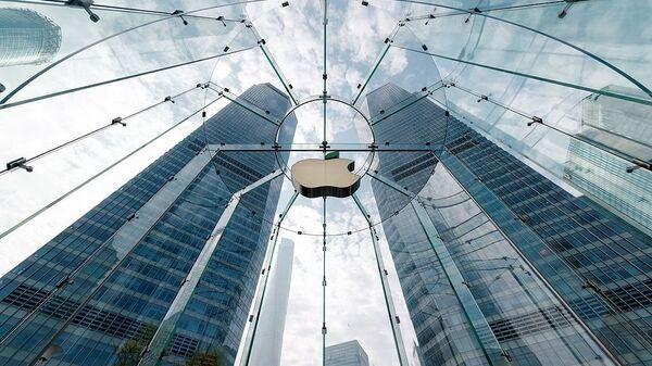 Apple - Sputnik Việt Nam