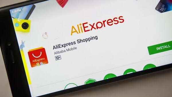 AliExpress - Sputnik Việt Nam