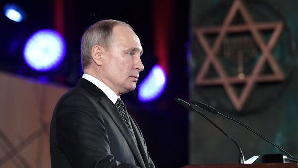 Tổng thống Nga Vladimir Putin tại Israel  - Sputnik Việt Nam