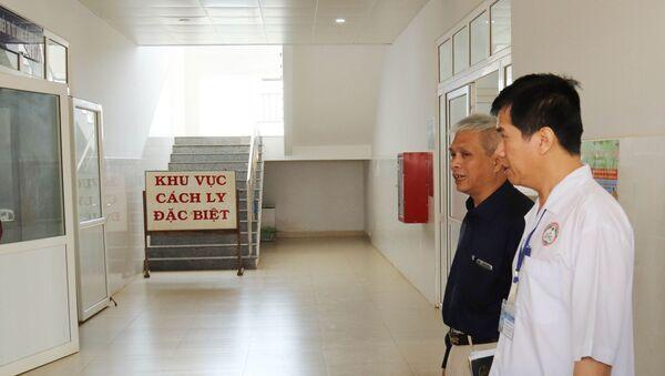 Bệnh viện Đa khoa vùng Tây Nguyên đã cách ly toàn bộ Khoa Truyền nhiễm có sức chứa 200 bệnh nhân thành một khu vực riêng để ứng phó với bệnh viêm đường hô hấp cấp do chủng mới của virus Corona - Sputnik Việt Nam