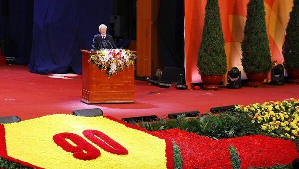 Tổng Bí thư, Chủ tịch nước Nguyễn Phú Trọng đọc Diễn văn tại Lễ kỷ niệm.  - Sputnik Việt Nam