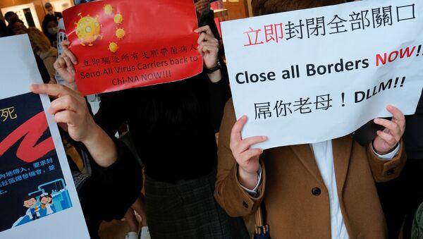 Các nhân viên y tế đòi chặn liên lạc với đại lục - Sputnik Việt Nam