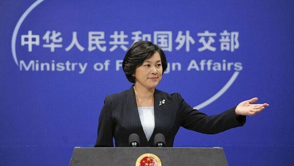 Phát ngôn viên Bộ Ngoại giao Trung Quốc Hoa Xuân Oánh - Sputnik Việt Nam