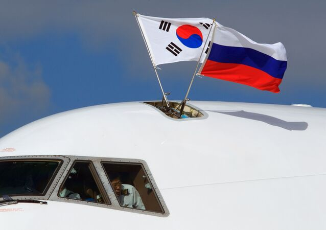 Quốc kỳ  Hàn Quốc và Nga