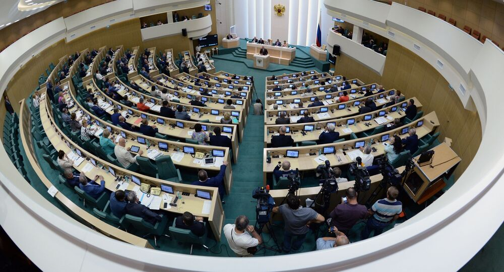 Hội đồng Liên bang Nga