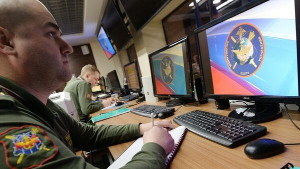 Ủy ban Quốc gia chống khủng bố của LB Nga - Sputnik Việt Nam