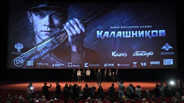 Bộ phim Kalashnikov - Sputnik Việt Nam