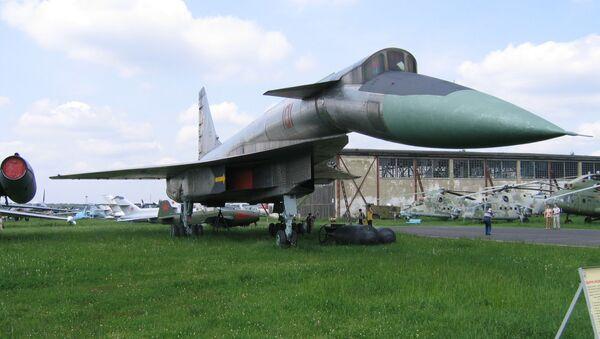 Máy bay ném bom trinh sát tấn công T-4 - Sputnik Việt Nam