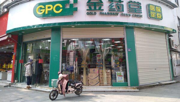 Người mua hàng ở Wuyang, Trung Quốc - Sputnik Việt Nam