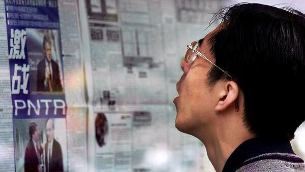 Người đàn ông Trung Quốc gần quầy báo - Sputnik Việt Nam