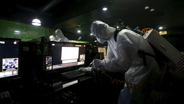 Khử trùng phổ biến ở Hàn Quốc - Sputnik Việt Nam