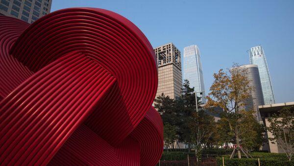 Quận Guomao ở Bắc Kinh. - Sputnik Việt Nam