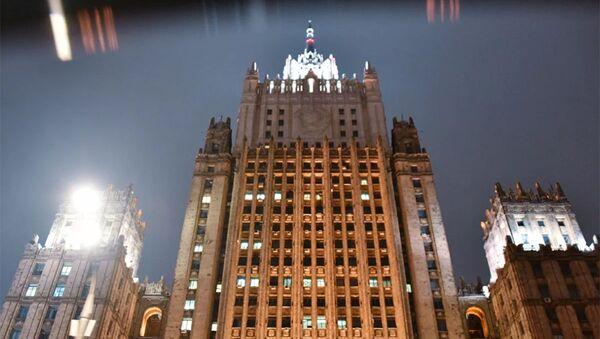 Tòa nhà của Bộ Ngoại giao Liên bang Nga - Sputnik Việt Nam