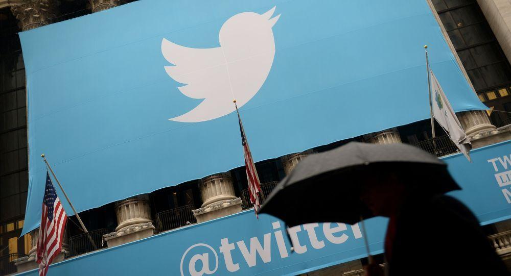 Biểu ngữ Twitter New York