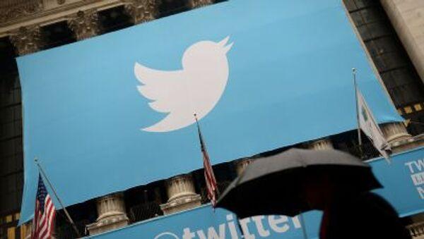 Biểu ngữ Twitter New York - Sputnik Việt Nam