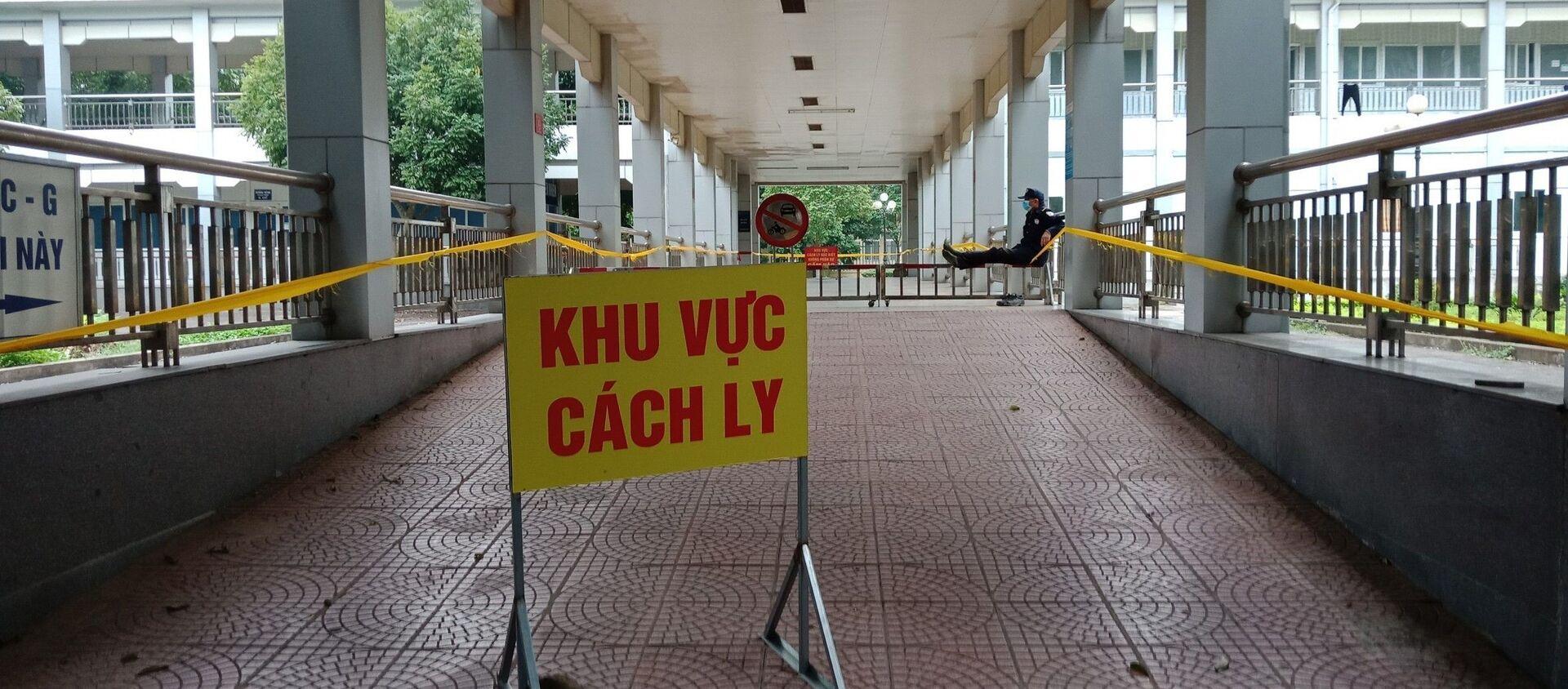 Khu vực cách ly được bố trí biệt lập tại Bệnh viện Đa khoa tỉnh Ninh Bình. - Sputnik Việt Nam, 1920, 07.08.2021