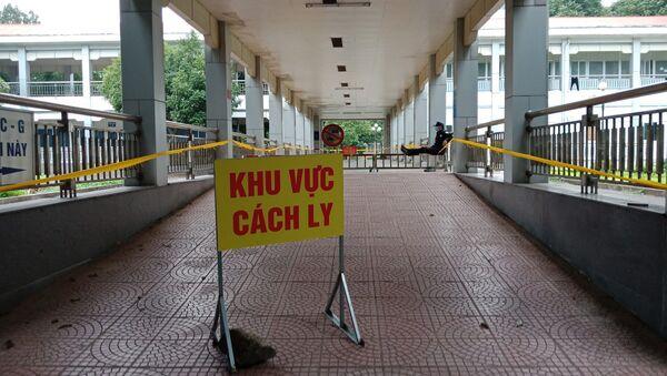 Khu vực cách ly được bố trí biệt lập tại Bệnh viện Đa khoa tỉnh Ninh Bình. - Sputnik Việt Nam