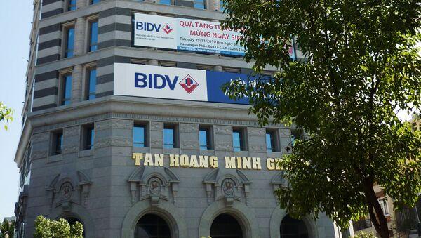 Ngân hàng Đầu tư và Phát triển Việt Nam - Sputnik Việt Nam