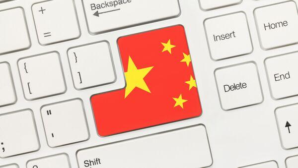 Máy tính - Sputnik Việt Nam