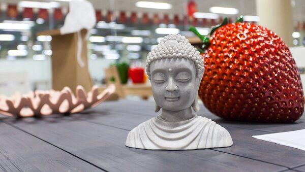 Việt Nam EXPO - Sputnik Việt Nam