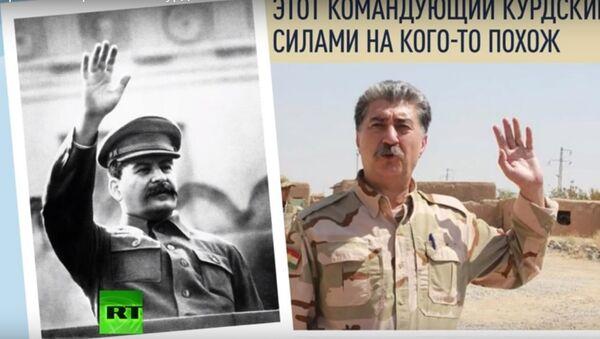Stalin người Kurd đang chiến đấu chống IS - Sputnik Việt Nam