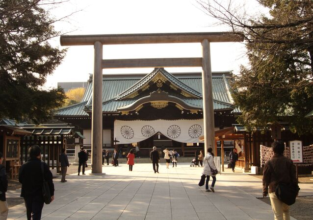 Yasukuni